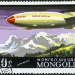 MONGOLIA - CIRCA 1977: shows semi-rigid airship SSSR-V6 Osoaviahim — Stock Photo
