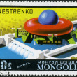 MONGOLIA - CIRCA 1977: shows Machinery transport; Russian planned — Stock Photo