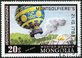 MONGOLIA - CIRCA 1977: shows Montgolfier's Balloon — Stock Photo