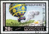 MONGOLIA - CIRCA 1977: shows Montgolfier's Balloon — 图库照片