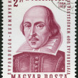 HUNGARY - CIRCA 1964: shows image of William Shakespeare (1564-1616) — Stock Photo