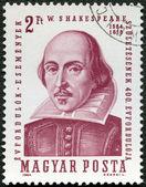 HUNGARY - CIRCA 1964: shows image of William Shakespeare (1564-1616) — Stock Photo