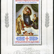 "BULGARIA - CIRCA 1983: shows a Raphael's painting ""Sistine Madonn — Stock Photo"