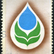 SOUTH AFRICA - 1970: shows Water Drop and Flower - Stock Photo