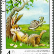 Stock Photo: HUNGARY - 1987: shows Tortoise and Hare, Aesop's Fable
