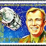 Постер, плакат: EQUATORIAL GUINEA 1975: shows Vostok1 and Yuri Gagarin