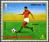 REPUBLIC OF EQUATORIAL GUINEA - 1977: shows Eusebio — Stock Photo