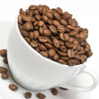 Cup of coffee beans — Stock Photo #8152200