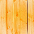 Brown wood background — Stock Photo #8185887