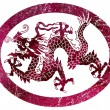 Stamp of Dragon — Stock Photo