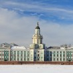 Kunstkammer, St.Petersburg, Russia — Stock Photo