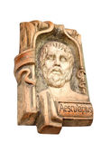 Asclepius — Stock Photo