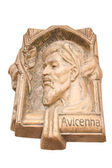 Avicenna — Stock Photo