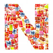 N Letter - Alphabet made of giftboxes — Stock Photo