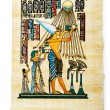 Stock Photo: Egyptipapyrus as background