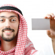 Young arab with blank message — Stock Photo