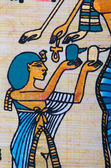 Fragment of egyptian papyrus — Стоковое фото