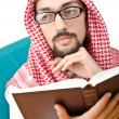 Education concept with young arab - Photo