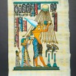 Stock Photo: Fragment of egyptipapyrus