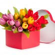 Flowers and gift box isolated on white — Stock Photo #8771161
