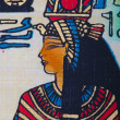 Fragment of egyptian papyrus — Stock Photo #8863954