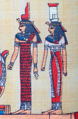 Fragment of egyptian papyrus — Stock Photo