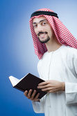 Portrait of young arab — Stock Photo