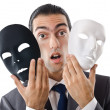 Industrial espionage concept with masked businessman — Stock Photo #9094608