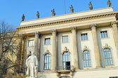 Monument of Humboldt in Berlin — Stock Photo