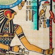 Stock Photo: Egyptian history concept with papyrus