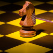 Stock Photo: Chess concept with various pieces