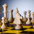 Stock Photo: Concept of chess game with pieces