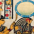 Egyptihistory concept with papyrus — Stock Photo #9372724