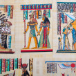 Fragment of egyptian papyrus — Stock Photo #9468692