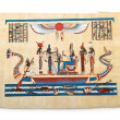 Egyptipapyrus as background — 图库照片 #9624757