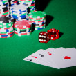 Casino concept with chips and cards — Stock Photo #9625406