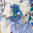 Fragment of egyptipapyrus — Stockfoto #9698567