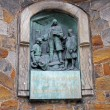 Bas-relief of RussiTsar Peter first — Stock Photo #10524036