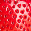 Macro strawberry — Stock Photo #9449384