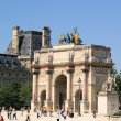 Triumphal arch — Stock Photo #9565966