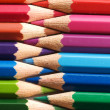 Color pencil — Stockfoto