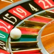 Casino, roulette 1 - Stock Photo