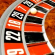Casino, roulette — Stock Photo #9545849
