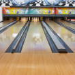 Bowling — Stock Photo #9545935