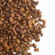 Coffee beans — Stock Photo #9547171