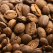 Coffee beans — Stock Photo #9547176
