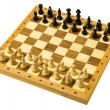 Chess - Foto de Stock  
