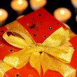 Christmas decoration — Stock Photo #9548789
