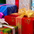 Gift box — Stock Photo #9549469