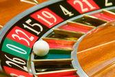 Casino, roulette 1 — Stock Photo